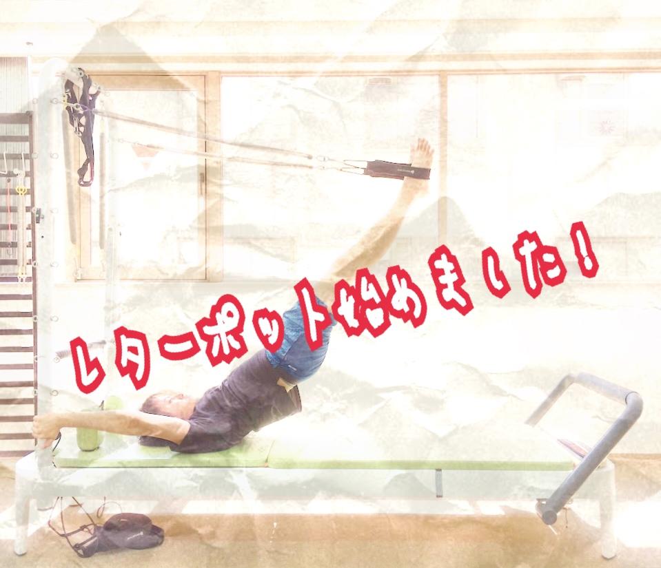 f:id:naoki-osugi:20180116194314j:plain