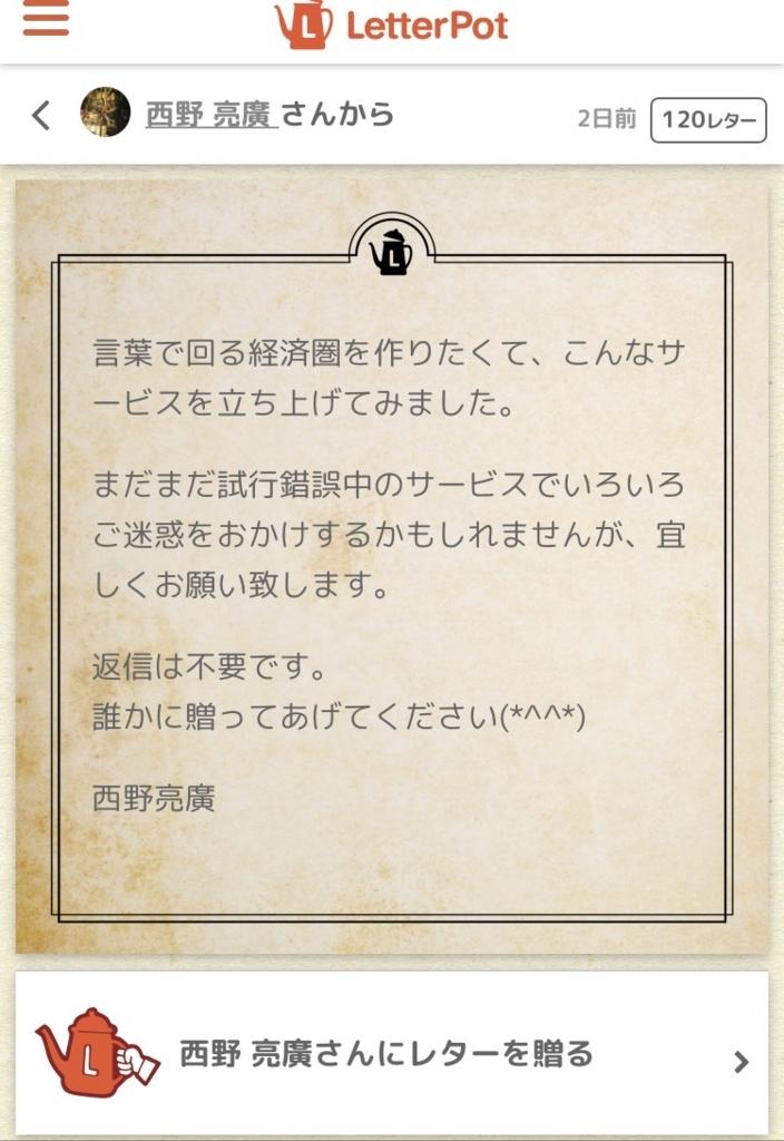 f:id:naoki-osugi:20180116200415j:plain