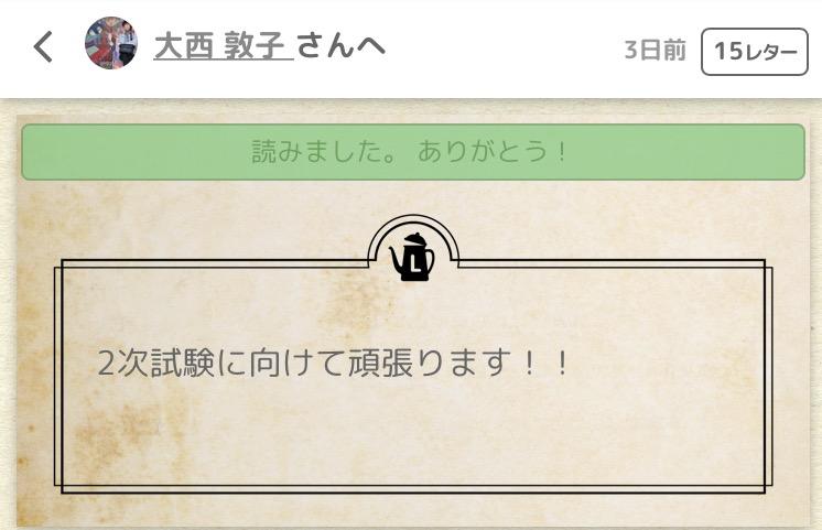 f:id:naoki-osugi:20180116201011j:plain