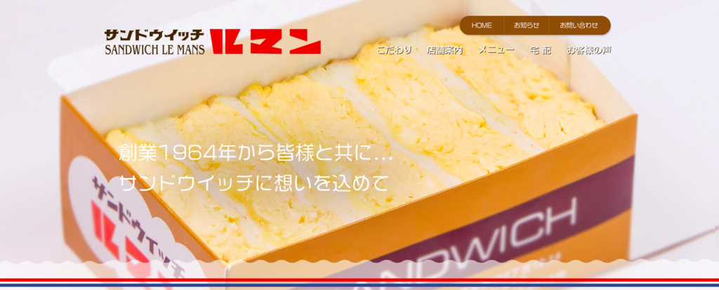 f:id:naoki-osugi:20180119140256p:plain