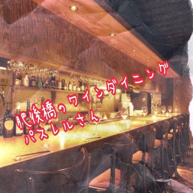 f:id:naoki-osugi:20180122201518j:plain