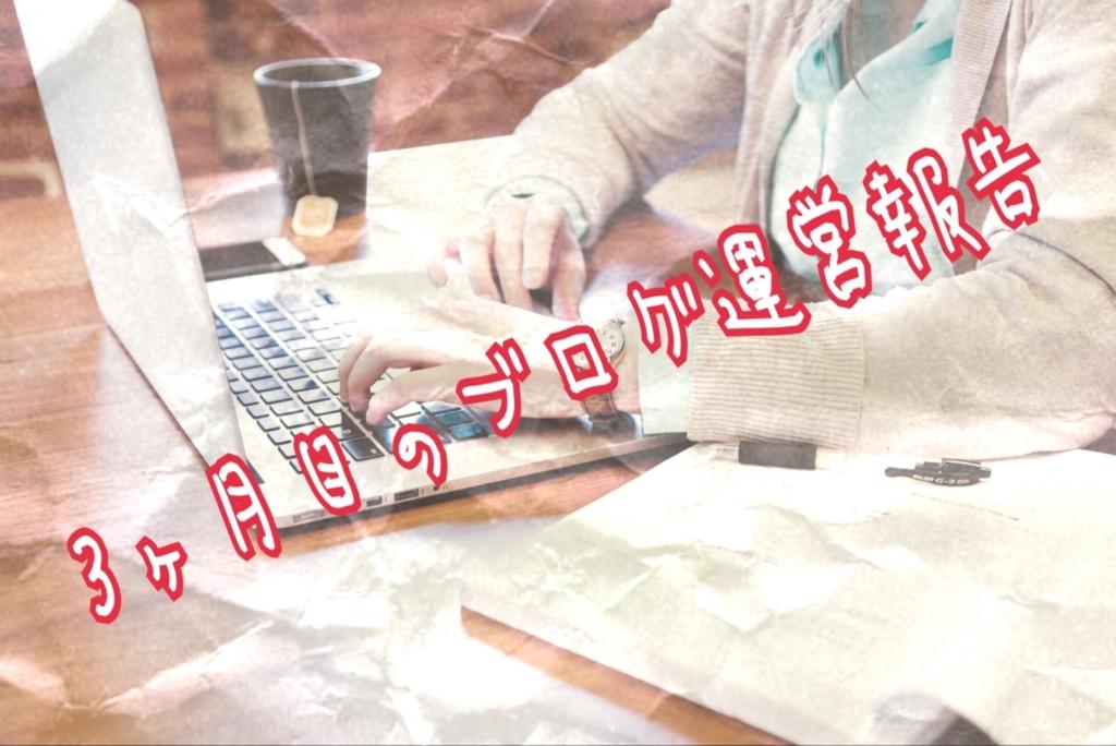 f:id:naoki-osugi:20180201092844j:plain