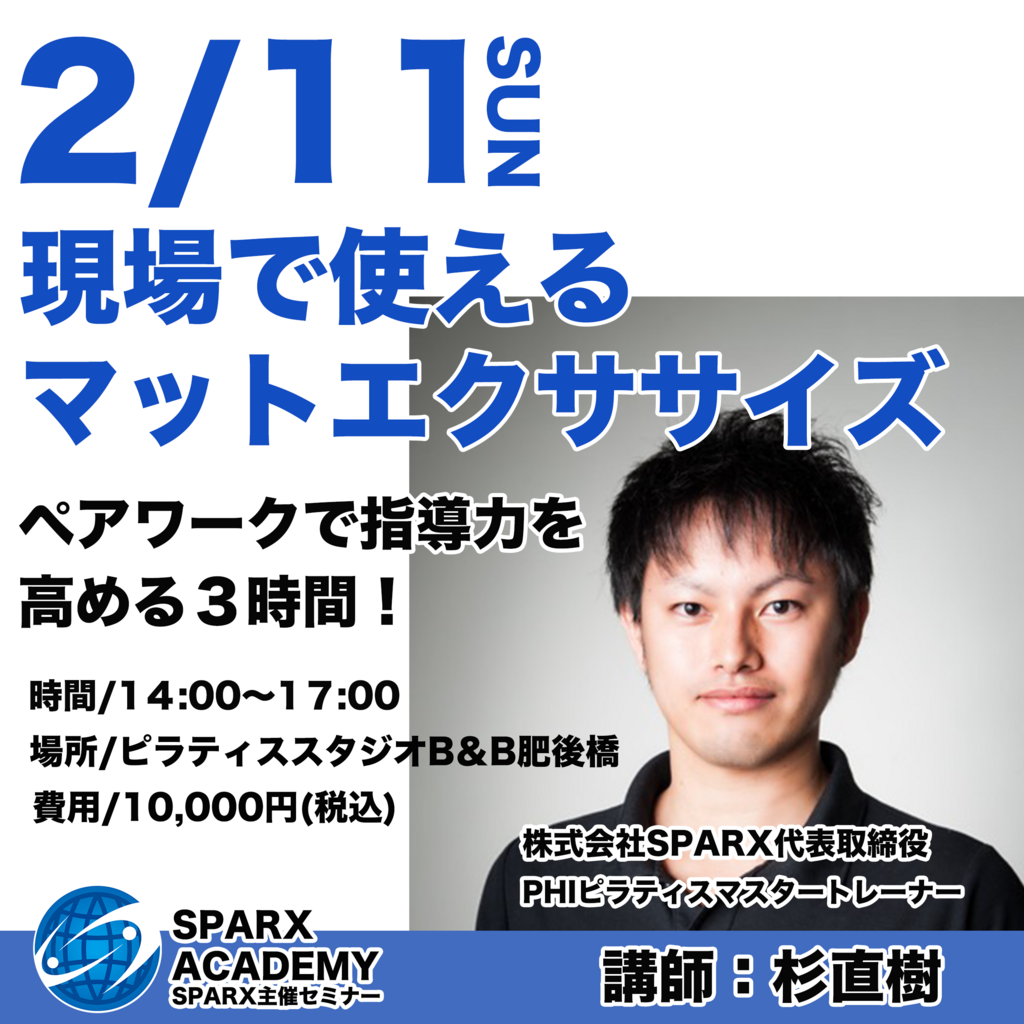 f:id:naoki-osugi:20180203083443p:plain