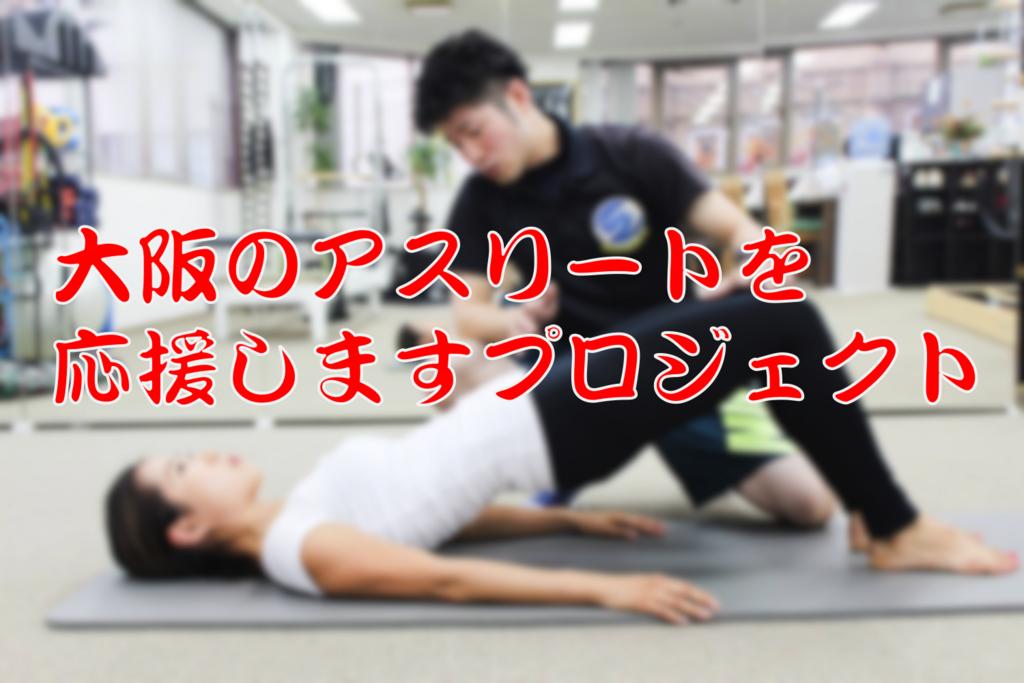 f:id:naoki-osugi:20180205232345p:plain