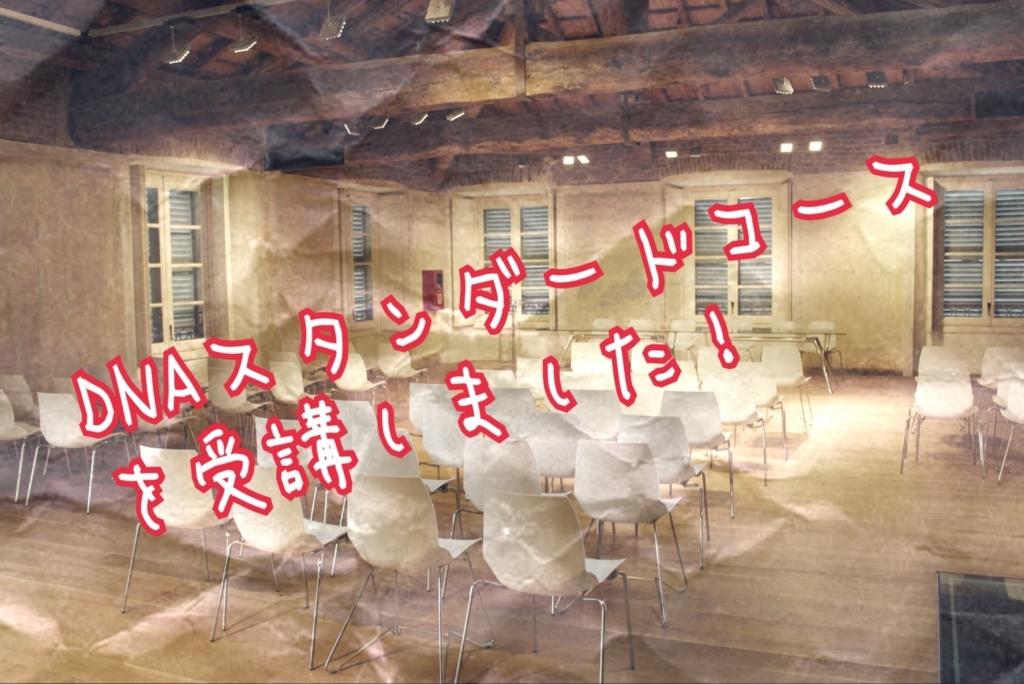 f:id:naoki-osugi:20180217165123j:plain