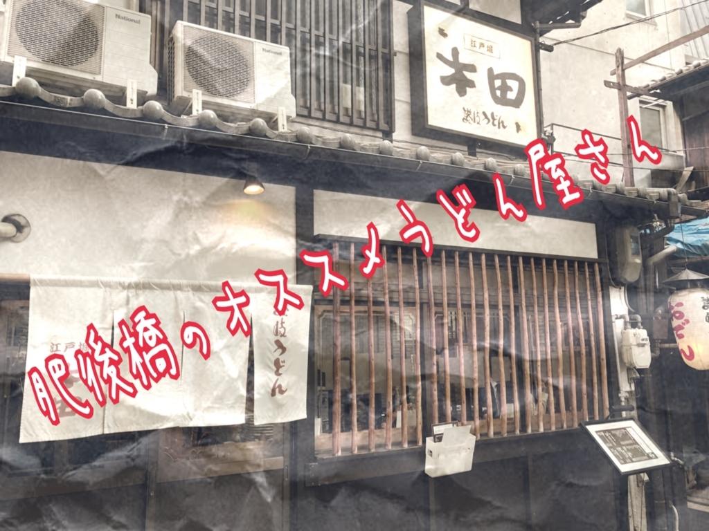 f:id:naoki-osugi:20180225212039j:plain
