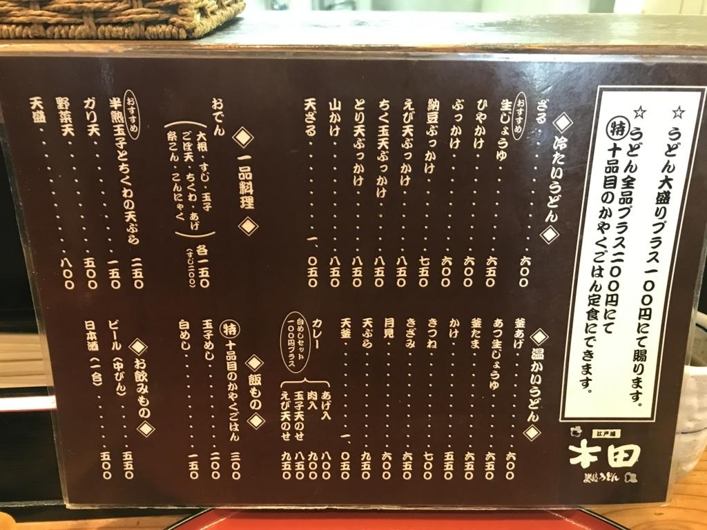 f:id:naoki-osugi:20180225213344j:plain