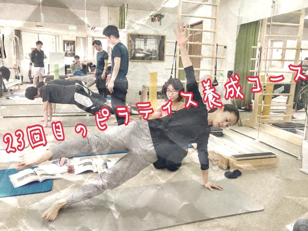 f:id:naoki-osugi:20180328150417j:plain