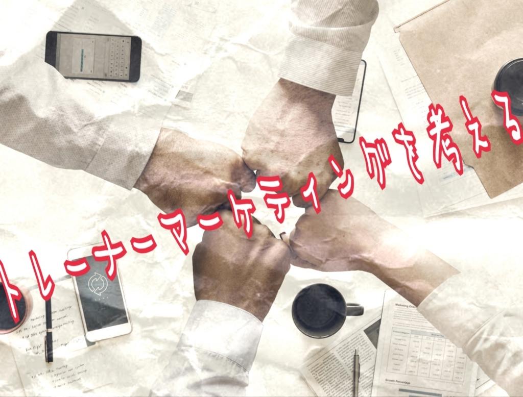 f:id:naoki-osugi:20180417141628j:plain