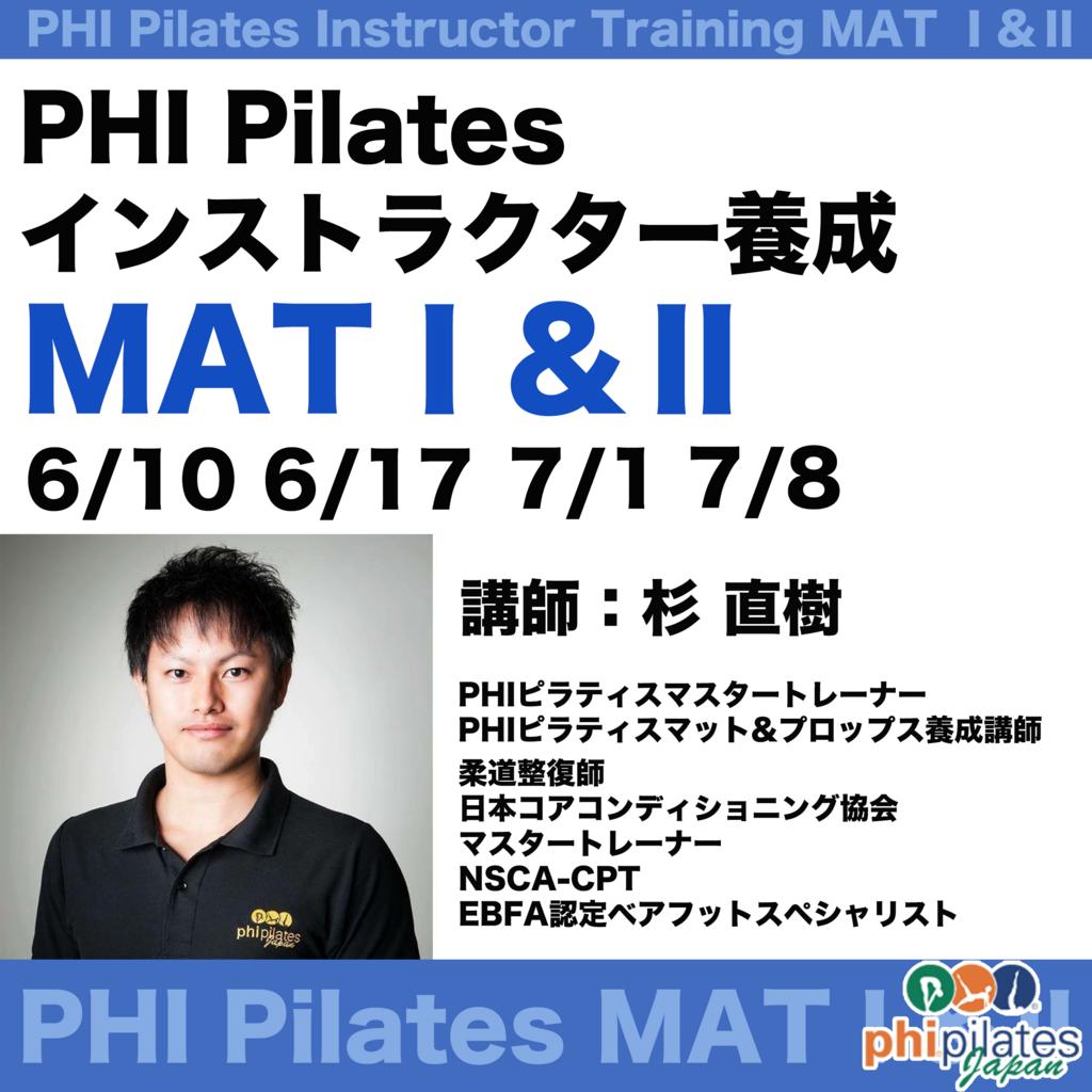 f:id:naoki-osugi:20180424162914p:plain