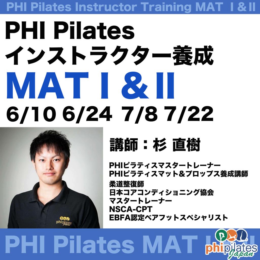 f:id:naoki-osugi:20180512153927p:plain