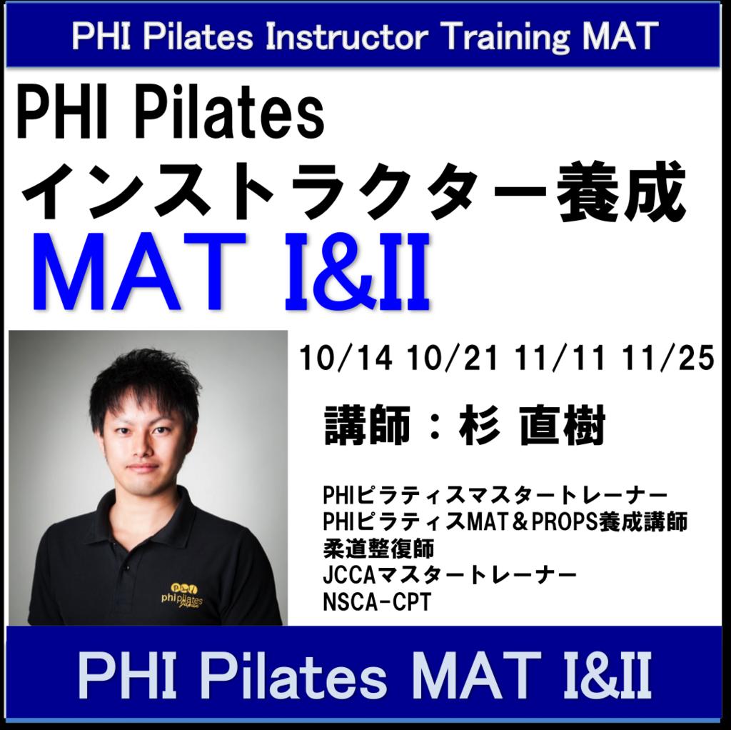 f:id:naoki-osugi:20180804165109p:plain