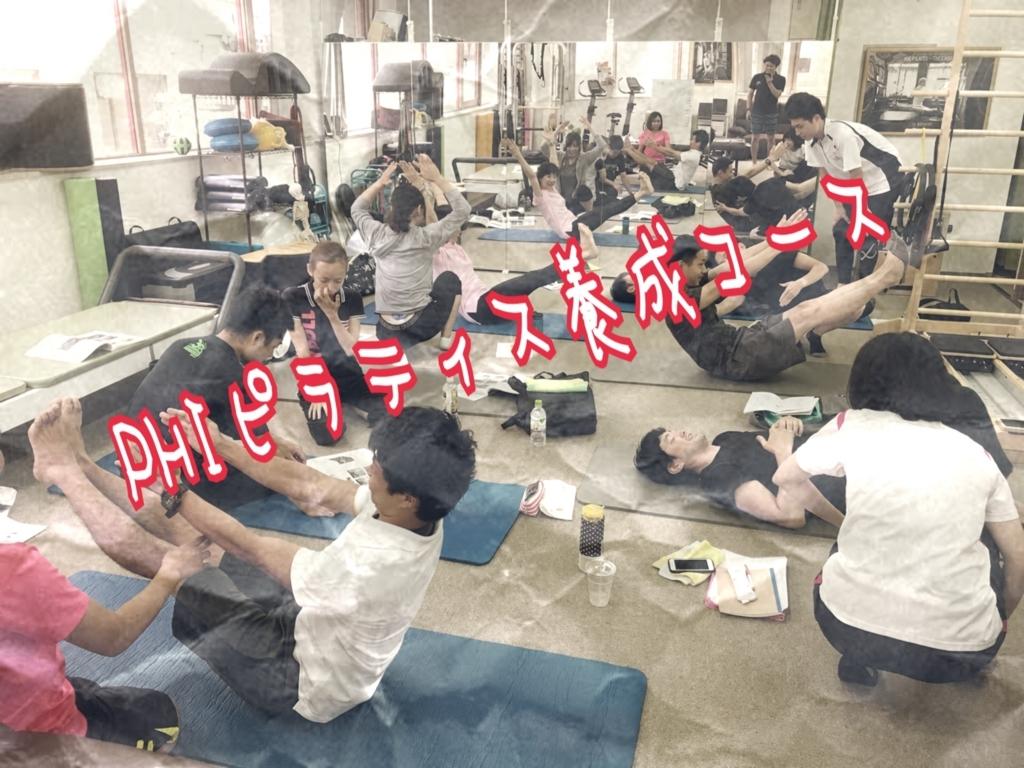 f:id:naoki-osugi:20180804170456j:plain
