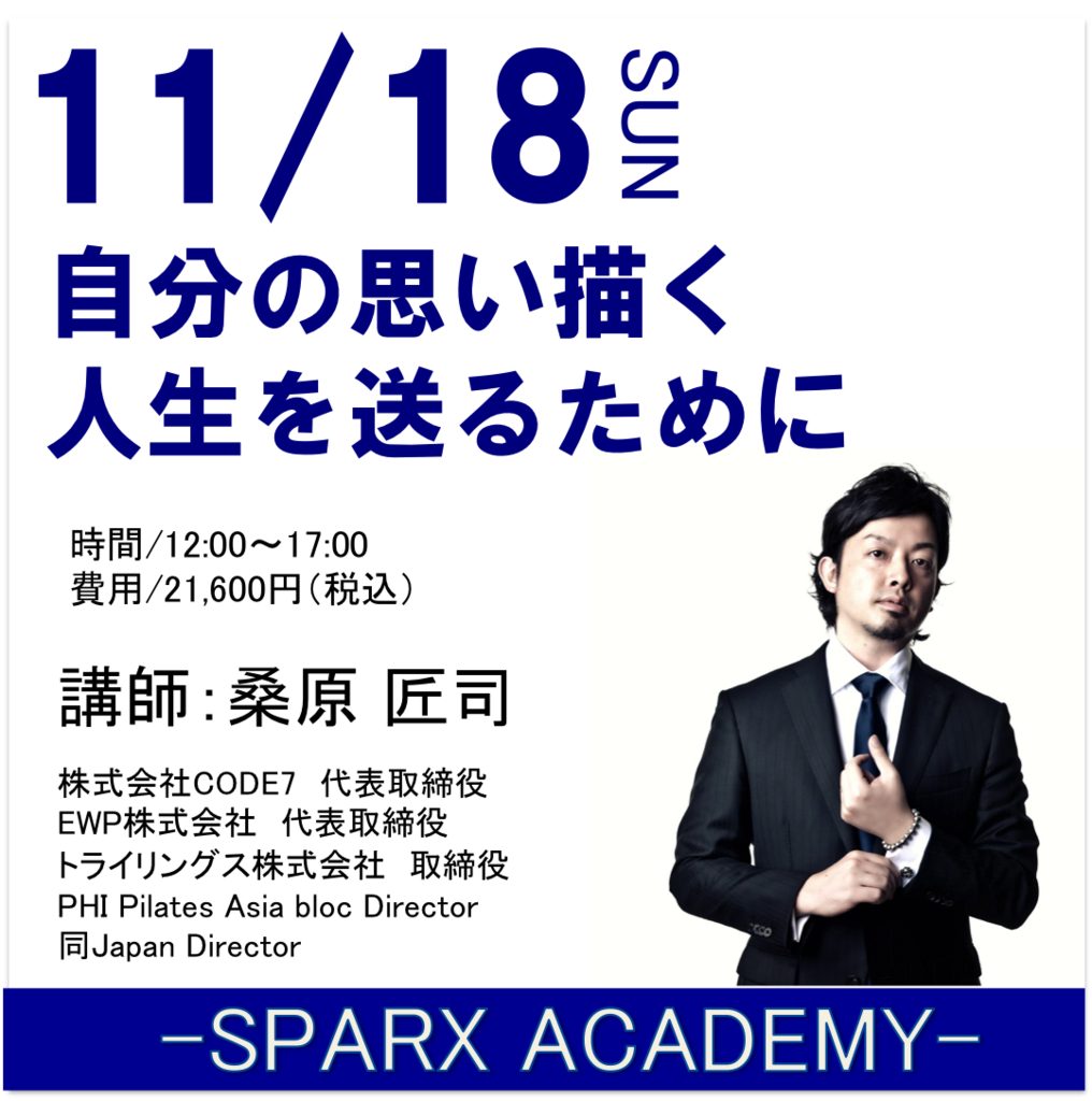 f:id:naoki-osugi:20180806224559p:plain