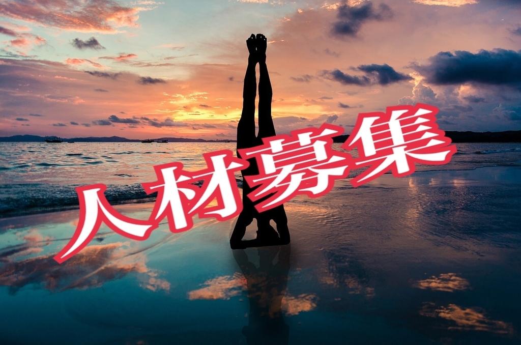 f:id:naoki-osugi:20180831104245j:plain