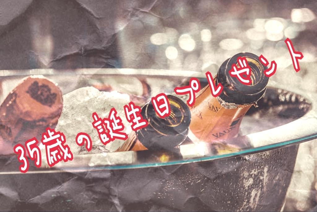 f:id:naoki-osugi:20180907091844j:plain