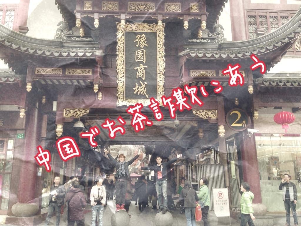 f:id:naoki-osugi:20180909105243j:plain