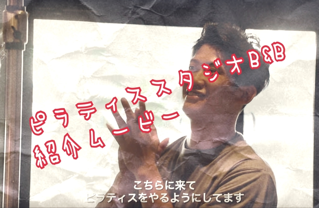 f:id:naoki-osugi:20180912192748j:plain