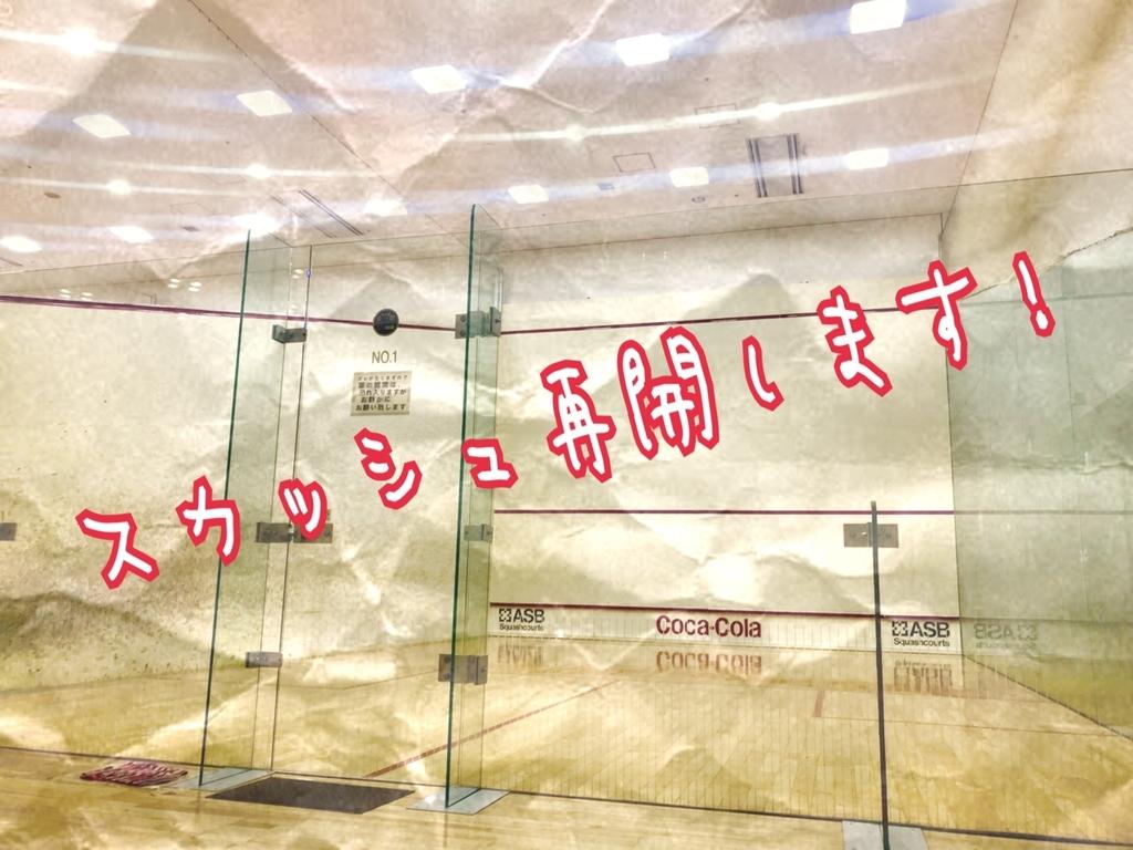 f:id:naoki-osugi:20180918165859j:plain