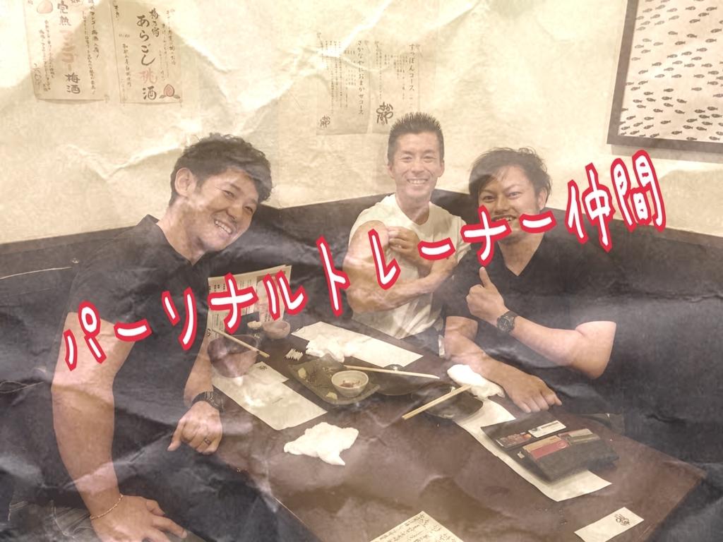 f:id:naoki-osugi:20180924115525j:plain