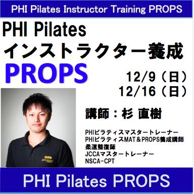 f:id:naoki-osugi:20180924123833p:plain