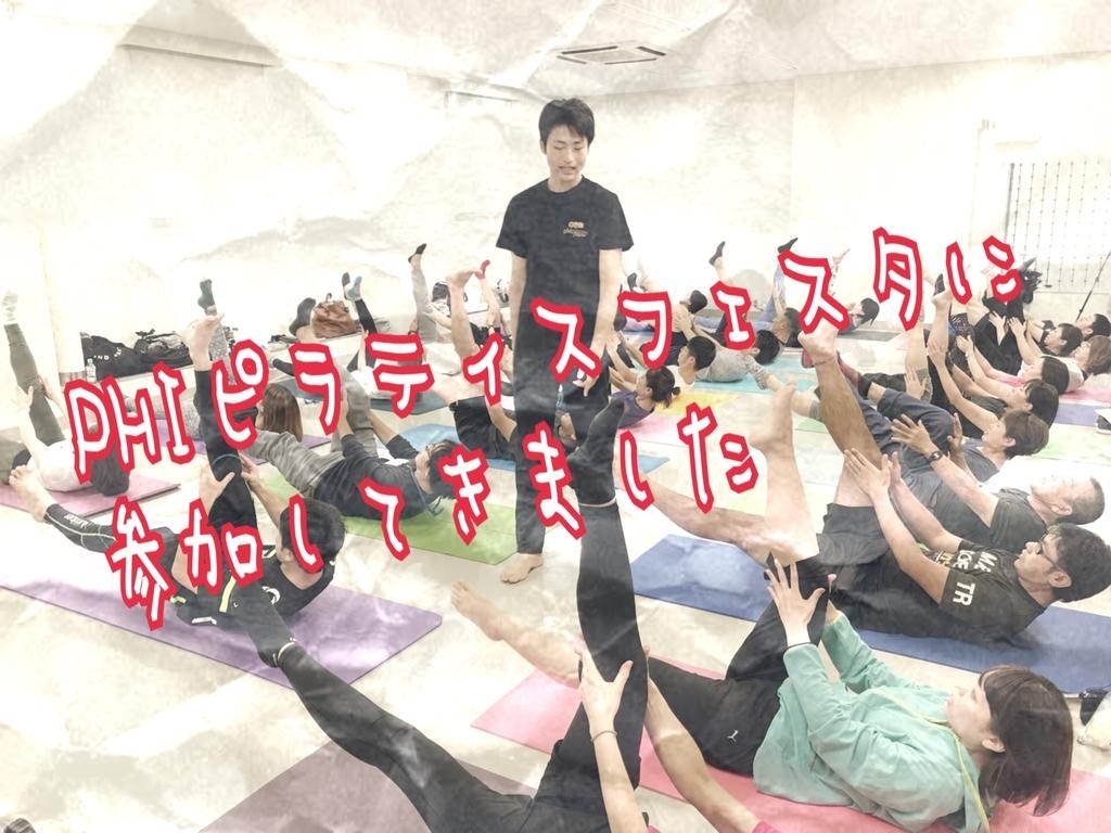 f:id:naoki-osugi:20181009181830j:plain