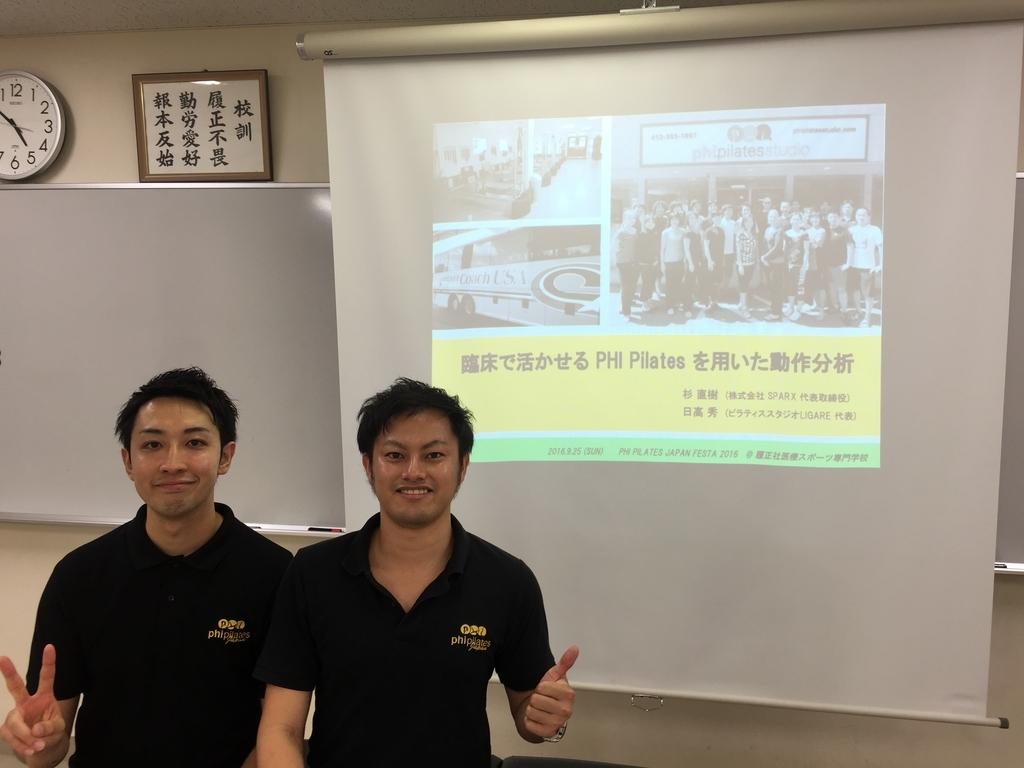 f:id:naoki-osugi:20181009182100j:plain