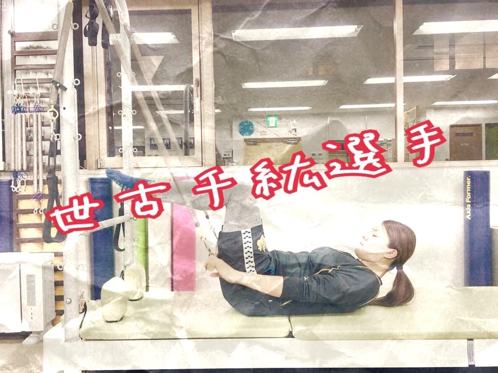 f:id:naoki-osugi:20190110094313j:plain