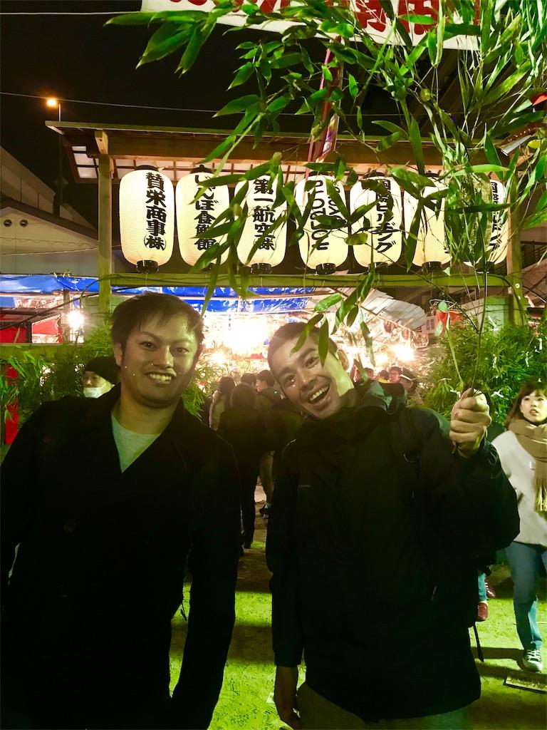 f:id:naoki-osugi:20190112171354j:plain