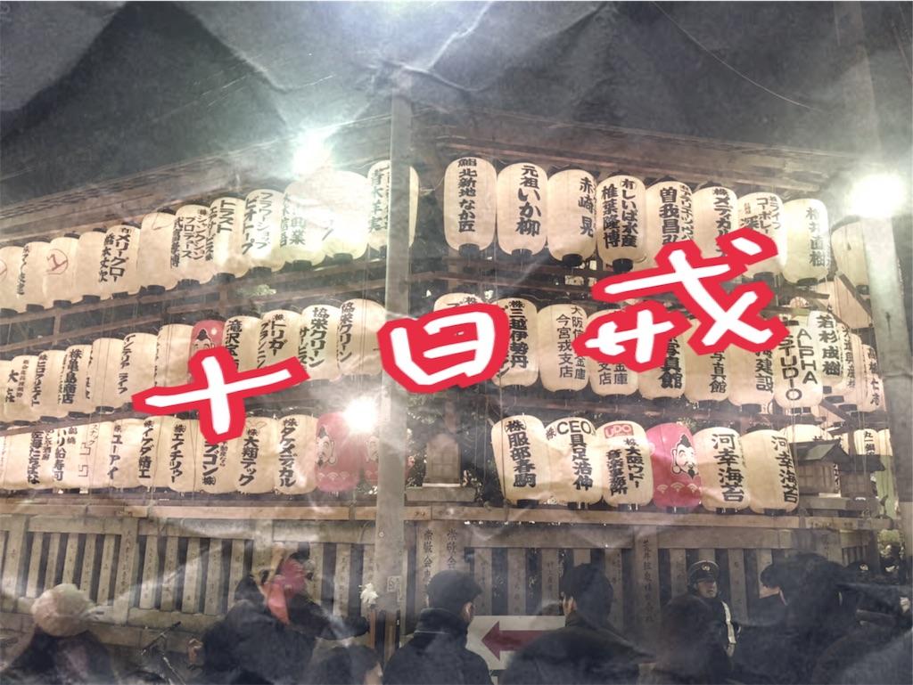 f:id:naoki-osugi:20190112171530j:plain