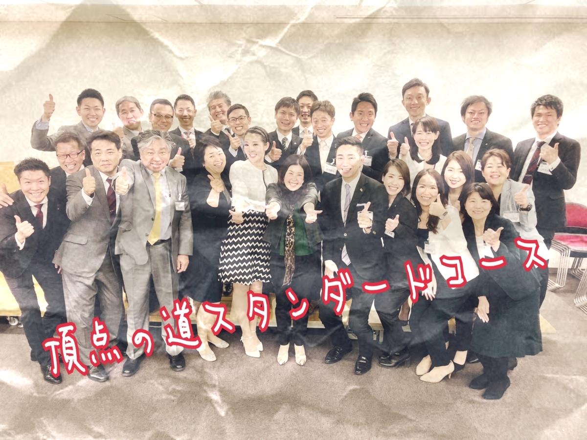 f:id:naoki-osugi:20190411204441j:plain