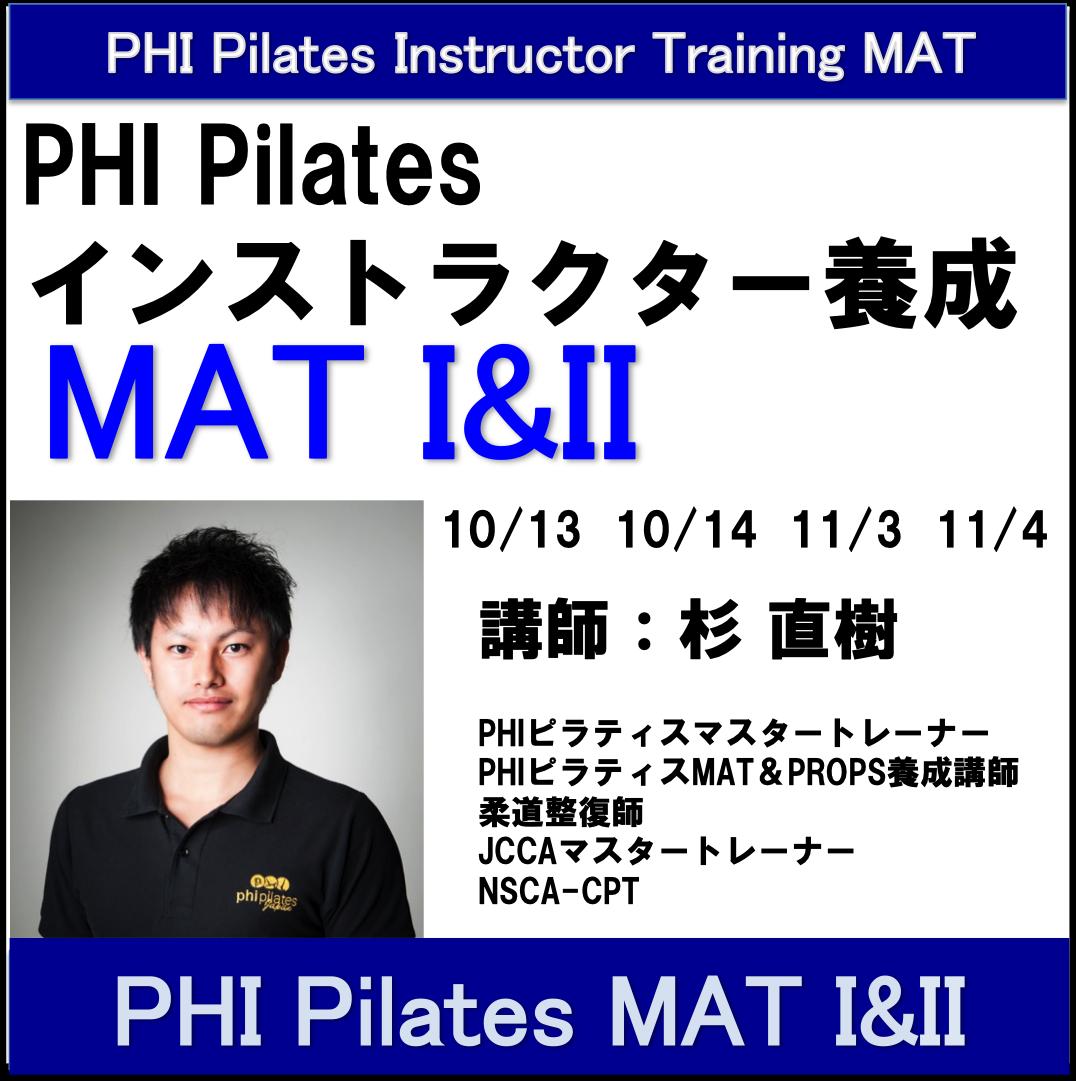 f:id:naoki-osugi:20190713181544p:plain
