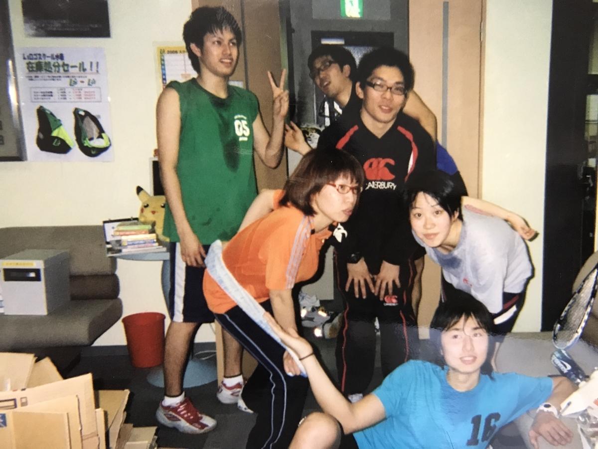 f:id:naoki-osugi:20190815204000j:plain