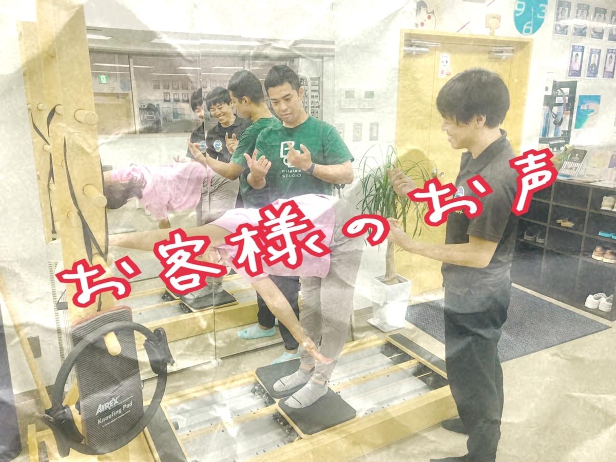 f:id:naoki-osugi:20190822164926j:plain