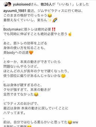 f:id:naoki-osugi:20190822165234p:plain