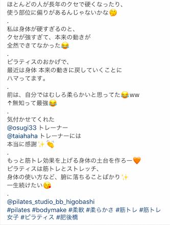 f:id:naoki-osugi:20190822165249p:plain