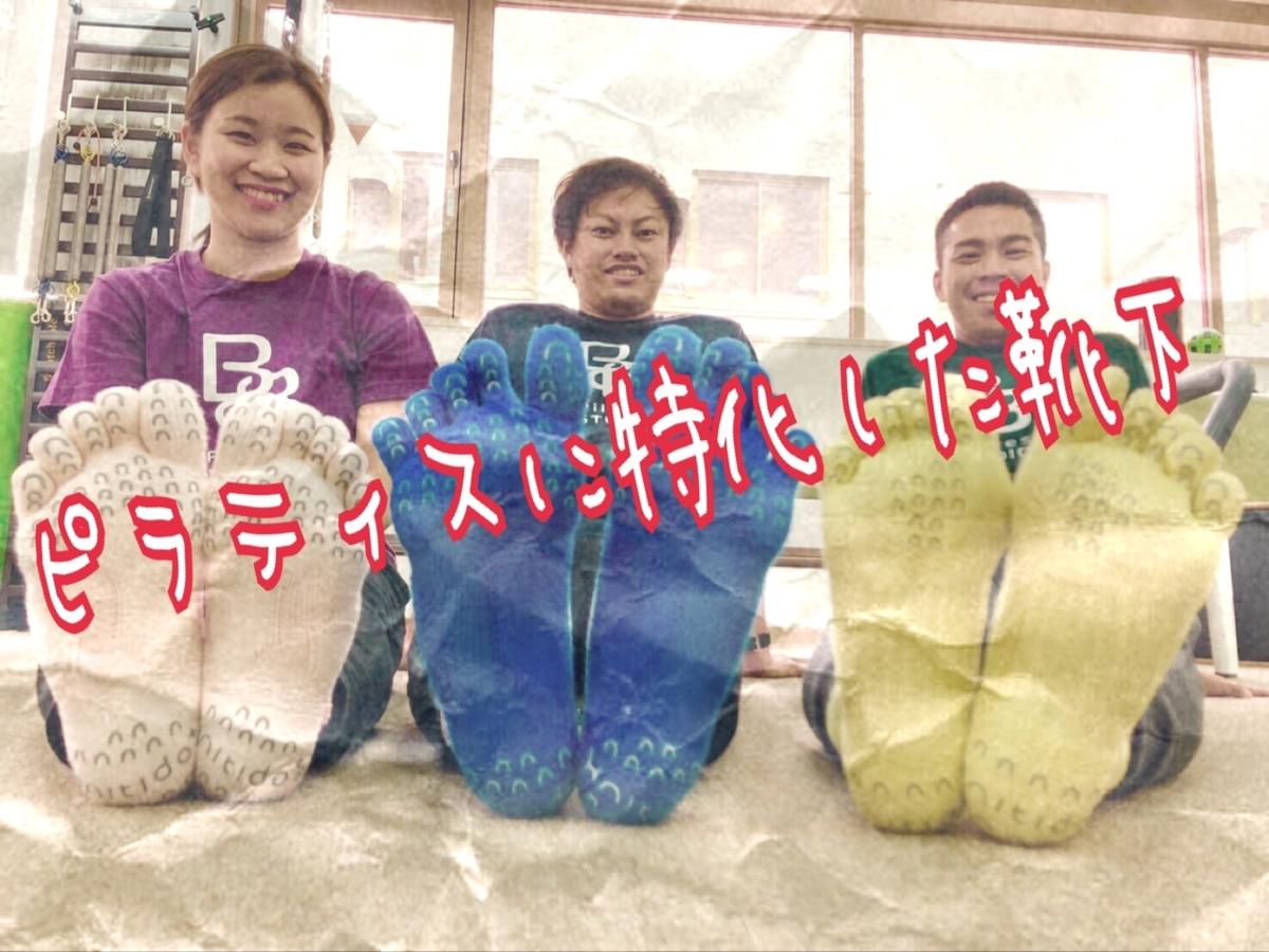 f:id:naoki-osugi:20190824121008j:plain