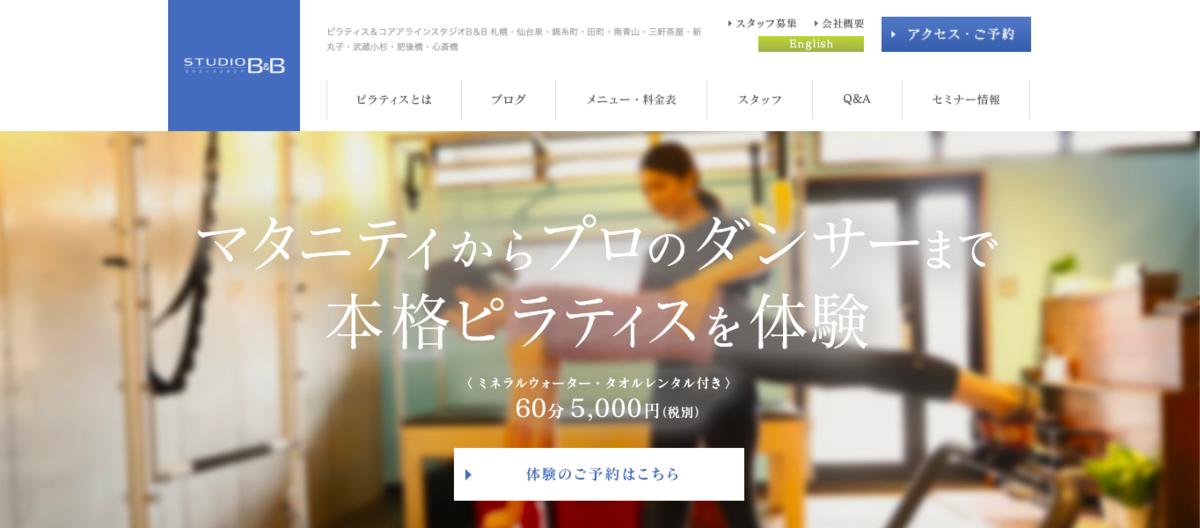 f:id:naoki-osugi:20190826210719p:plain