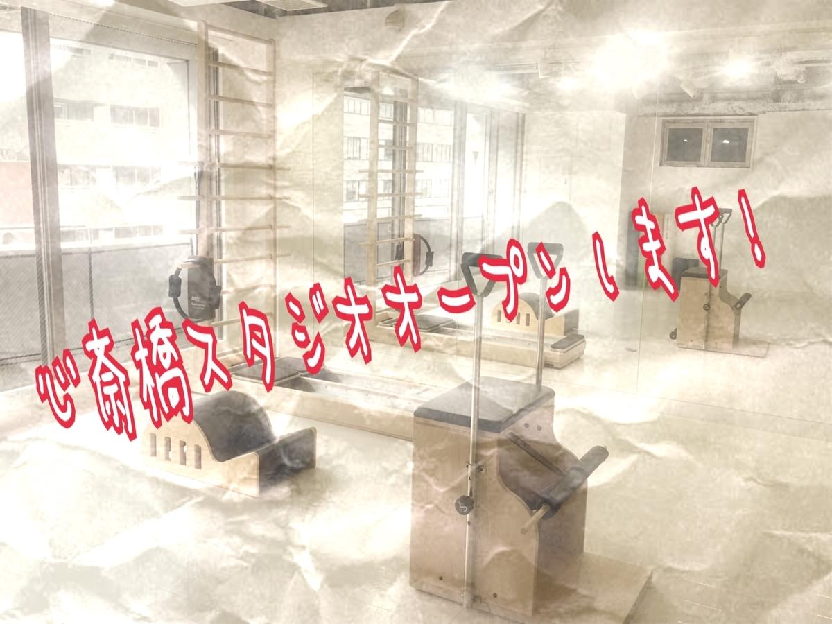 f:id:naoki-osugi:20190829100026j:plain