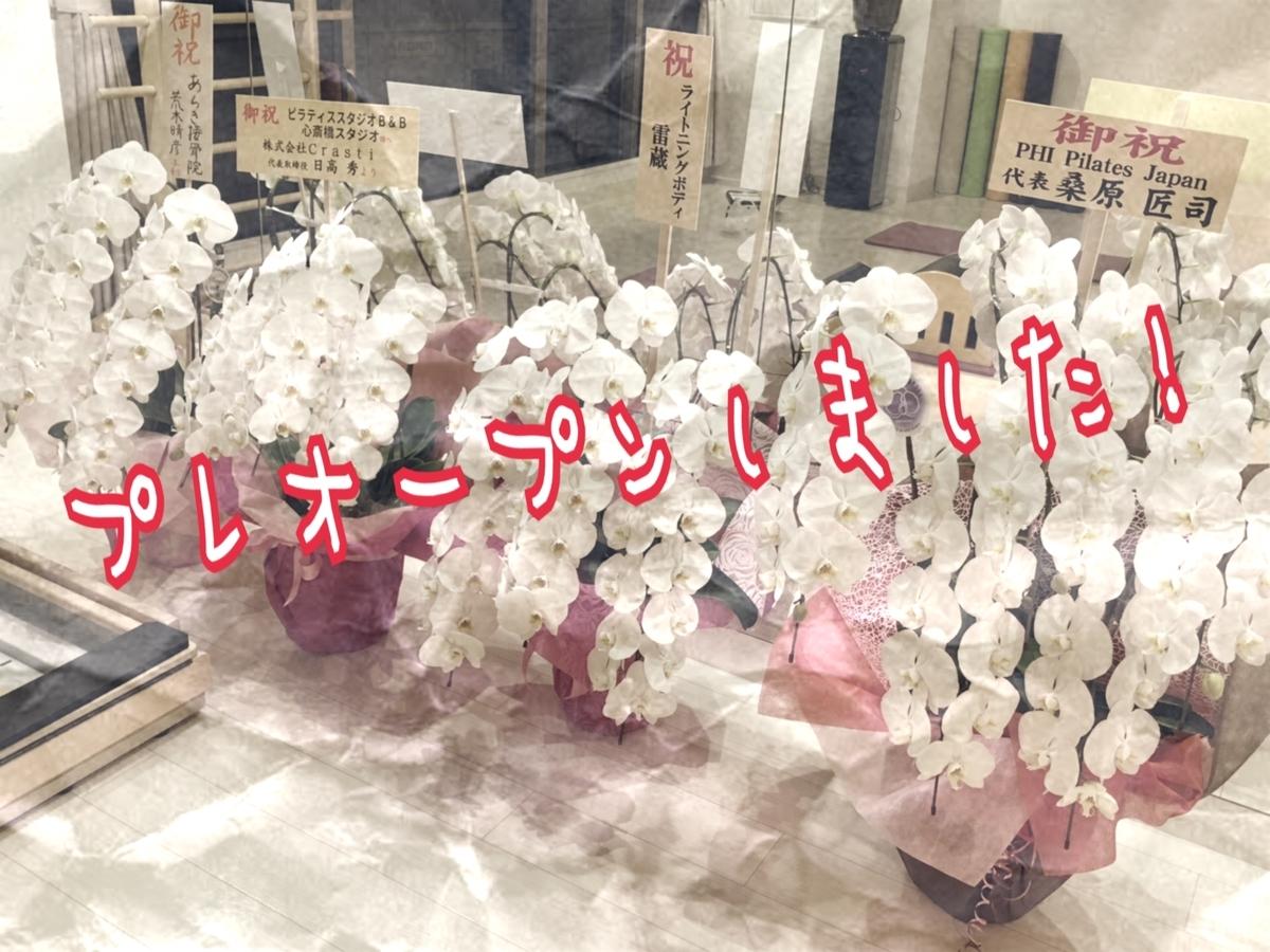 f:id:naoki-osugi:20190903004055j:plain
