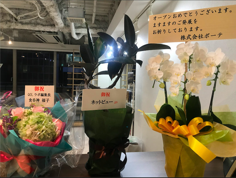 f:id:naoki-osugi:20190903004557p:plain