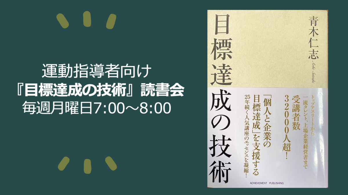 f:id:naoki-osugi:20210601163442p:plain