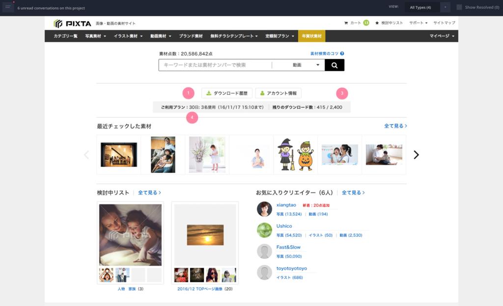 f:id:naoki-udagawa:20170726111917p:plain
