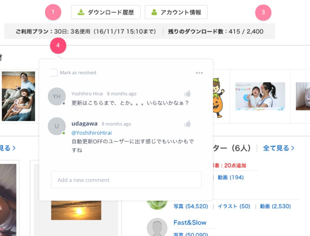 f:id:naoki-udagawa:20170726112110p:plain