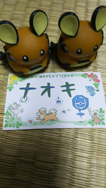 f:id:naoki0172:20160809214632j:image