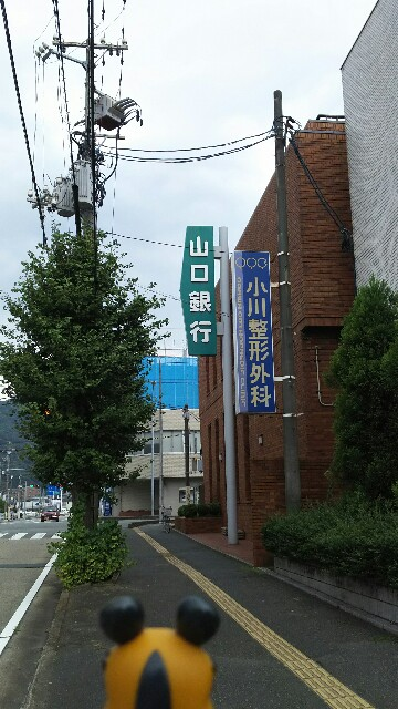 f:id:naoki0172:20160902200233j:image
