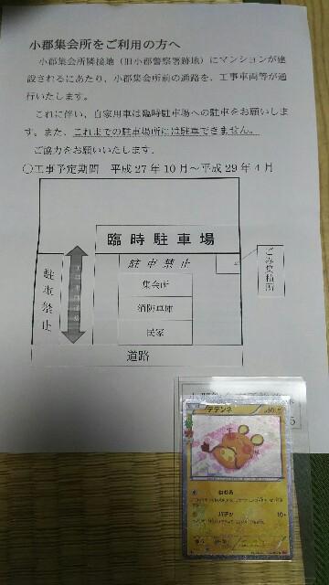 f:id:naoki0172:20161203215924j:image