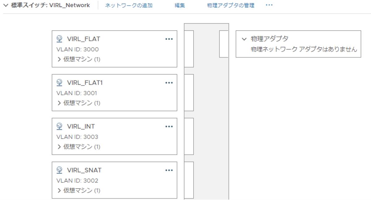 f:id:naoki029:20190810162831p:plain