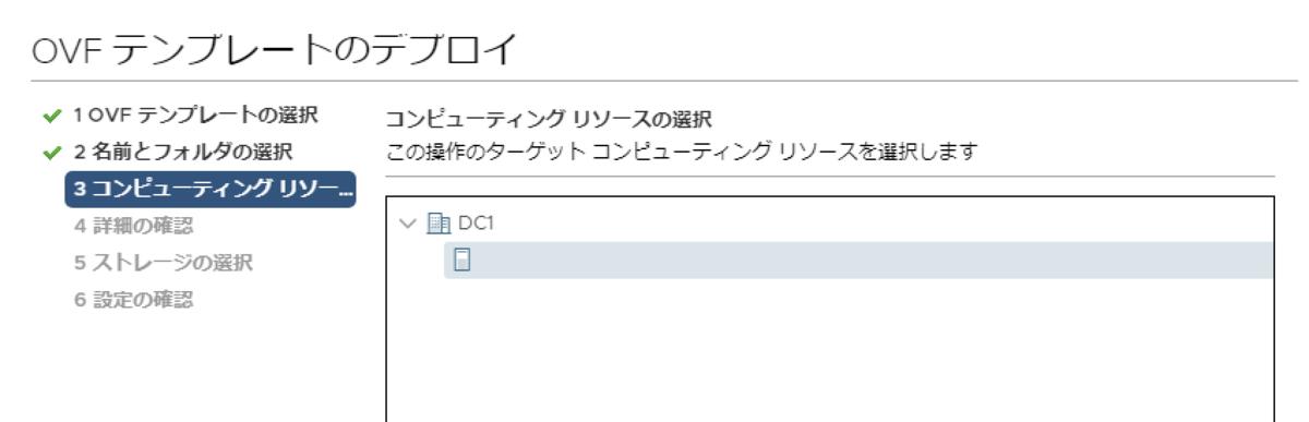 f:id:naoki029:20190810163215p:plain