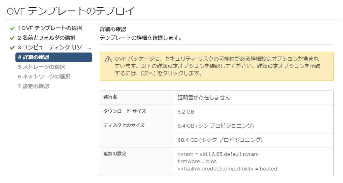 f:id:naoki029:20190810163241p:plain